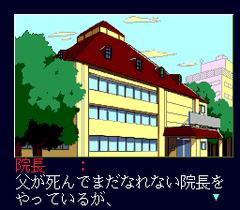 552055-mahjong-clinic-special-turbografx-cd-screenshot-intro.png