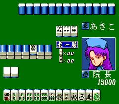552060-mahjong-clinic-special-turbografx-cd-screenshot-game-in-progress.png