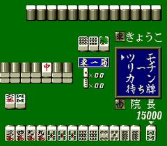 552063-mahjong-clinic-special-turbografx-cd-screenshot-choosing-a.png