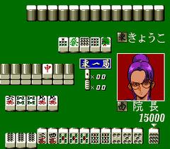 552064-mahjong-clinic-special-turbografx-cd-screenshot-i-ve-got-a.png