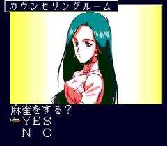 552066-mahjong-clinic-special-turbografx-cd-screenshot-mahjong-yes.png