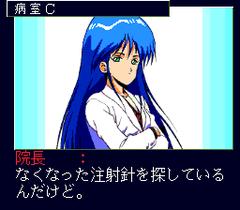 552068-mahjong-clinic-special-turbografx-cd-screenshot-haughty-patient.png