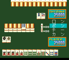 552234-mahjong-on-the-beach-turbografx-cd-screenshot-mahjong-begins.png