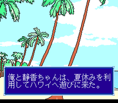 552235-mahjong-on-the-beach-turbografx-cd-screenshot-it-was-a-lovely.png