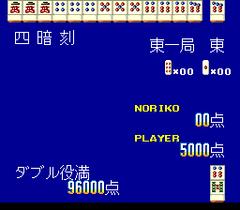 552239-mahjong-on-the-beach-turbografx-cd-screenshot-comparing-results.png