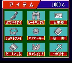 552242-mahjong-on-the-beach-turbografx-cd-screenshot-item-selection.png