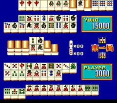 552247-mahjong-on-the-beach-turbografx-cd-screenshot-looks-like-a.png