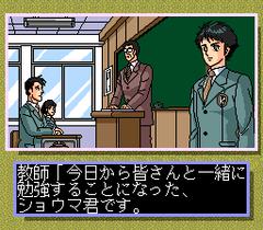 552252-mamono-hunter-yoko-makai-kara-no-tenkosei-turbografx-cd-screenshot.png