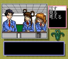 552253-mamono-hunter-yoko-makai-kara-no-tenkosei-turbografx-cd-screenshot.png