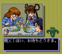 552260-mamono-hunter-yoko-makai-kara-no-tenkosei-turbografx-cd-screenshot.png