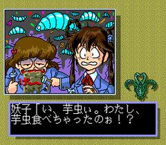 552261-mamono-hunter-yoko-makai-kara-no-tenkosei-turbografx-cd-screenshot.png
