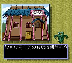 552262-mamono-hunter-yoko-makai-kara-no-tenkosei-turbografx-cd-screenshot.png