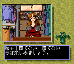 552263-mamono-hunter-yoko-makai-kara-no-tenkosei-turbografx-cd-screenshot.png