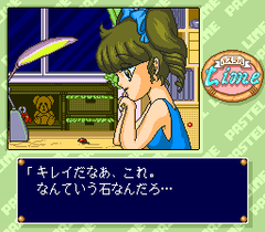552455-pastel-lime-turbografx-cd-screenshot-found-the-stone.png