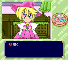 552456-pastel-lime-turbografx-cd-screenshot-there-are-usually-only.png