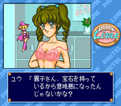 552467-pastel-lime-turbografx-cd-screenshot-this-is-as-far-as-the.png
