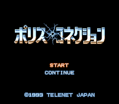 Police Connection (PC Engine CD)