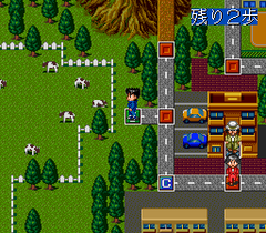 552492-police-connection-turbografx-cd-screenshot-oh-wow-agriculture.png