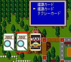552493-police-connection-turbografx-cd-screenshot-using-cards.png