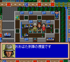 552496-police-connection-turbografx-cd-screenshot-in-the-office.png