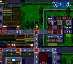 552501-police-connection-turbografx-cd-screenshot-it-s-dark-where.png