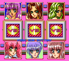 554292-cardangels-turbografx-cd-screenshot-choosing-opponents.png
