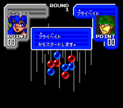 554479-color-wars-turbografx-cd-screenshot-two-player-mode-gameplay.png