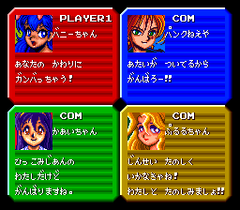 554481-color-wars-turbografx-cd-screenshot-four-player-free-mode.png