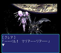 568865-denno-tenshi-digital-angel-turbografx-cd-screenshot-in-a-galaxy.png