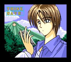 568868-denno-tenshi-digital-angel-turbografx-cd-screenshot-not-much.png