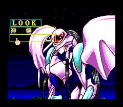 568878-denno-tenshi-digital-angel-turbografx-cd-screenshot-looking.png