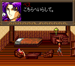 568918-fiend-hunter-turbografx-cd-screenshot-meeting-the-mysterious.png
