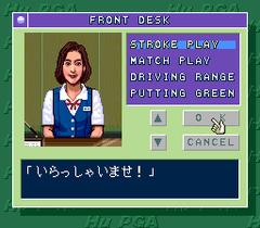 569531-hu-pga-tour-power-golf-2-golfer-turbografx-cd-screenshot-the.png
