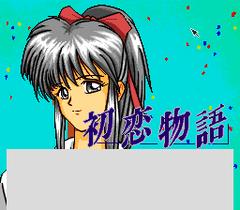Hatsukoi Monogatari (PC Engine CD)
