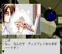 574204-hatsukoi-monogatari-turbografx-cd-screenshot-spooky.png