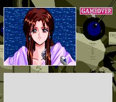 574205-hatsukoi-monogatari-turbografx-cd-screenshot-you-did-something.png