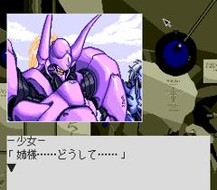 574207-hatsukoi-monogatari-turbografx-cd-screenshot-mmm-purple.png