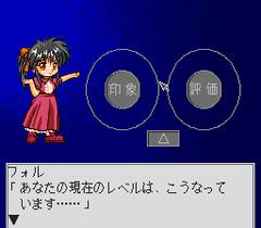 574209-hatsukoi-monogatari-turbografx-cd-screenshot-evaluating-your.png