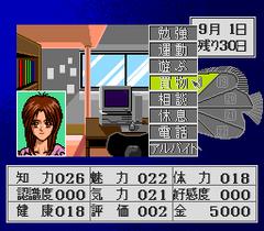 574210-hatsukoi-monogatari-turbografx-cd-screenshot-home-schedule.png