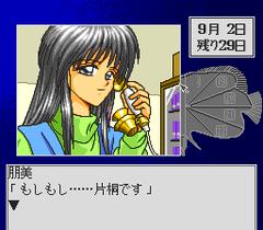 574214-hatsukoi-monogatari-turbografx-cd-screenshot-talking-on-phone.png