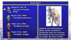 605163-final-fantasy-iv-the-complete-collection-psp-screenshot-the.jpg