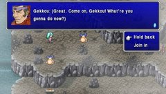 605167-final-fantasy-iv-the-complete-collection-psp-screenshot-the.jpg