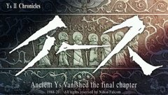 847466-ys-i-ii-chronicles-psp-screenshot-ys-ii-title-screen.jpg