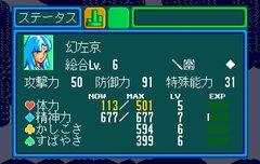 burai_ii__yami_koutei_no_gyakushuu_screen_3.jpg