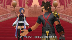 kingdom_hearts__birth_by_sleep_screen_3.jpg