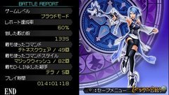 kingdom_hearts__birth_by_sleep_screen_39.jpg