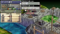 phantom_brave_portable_screen_25.jpg