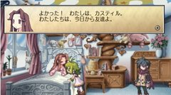 phantom_brave_portable_screen_4.jpg