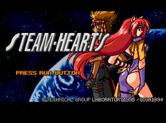 Steam Heart's (PC Engine CD)