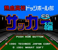 477857-nintendo-world-cup-turbografx-cd-screenshot-title-screen.png